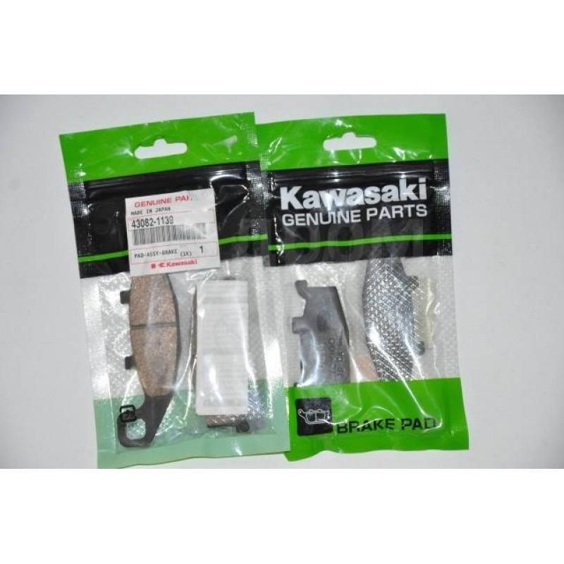 Колодки тормозные Kawasaki FDB481P - motodom.com.ua