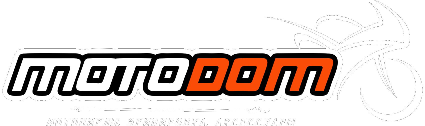 Motodom - мотоэкипировка и запчасти для мототехники в Украине